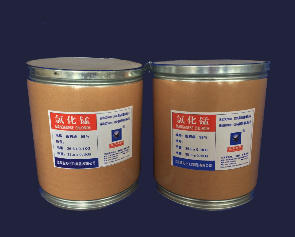 Anhydrous manganese chloride: 99%