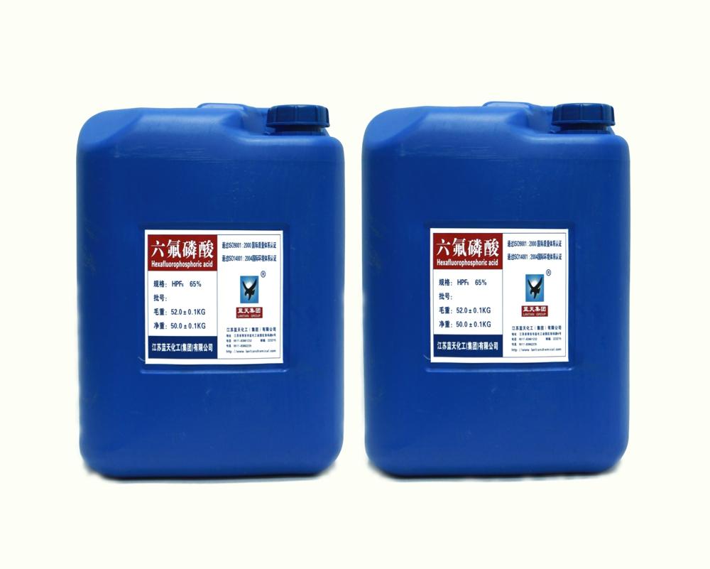 六氟磷酸:65%