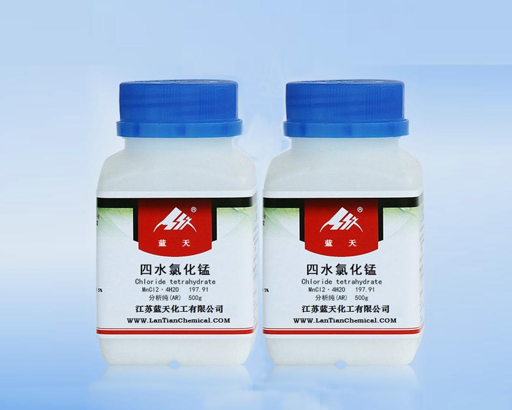 四水分析纯氯化锰:99%