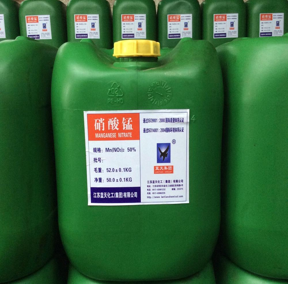 硝酸锰:50%液体