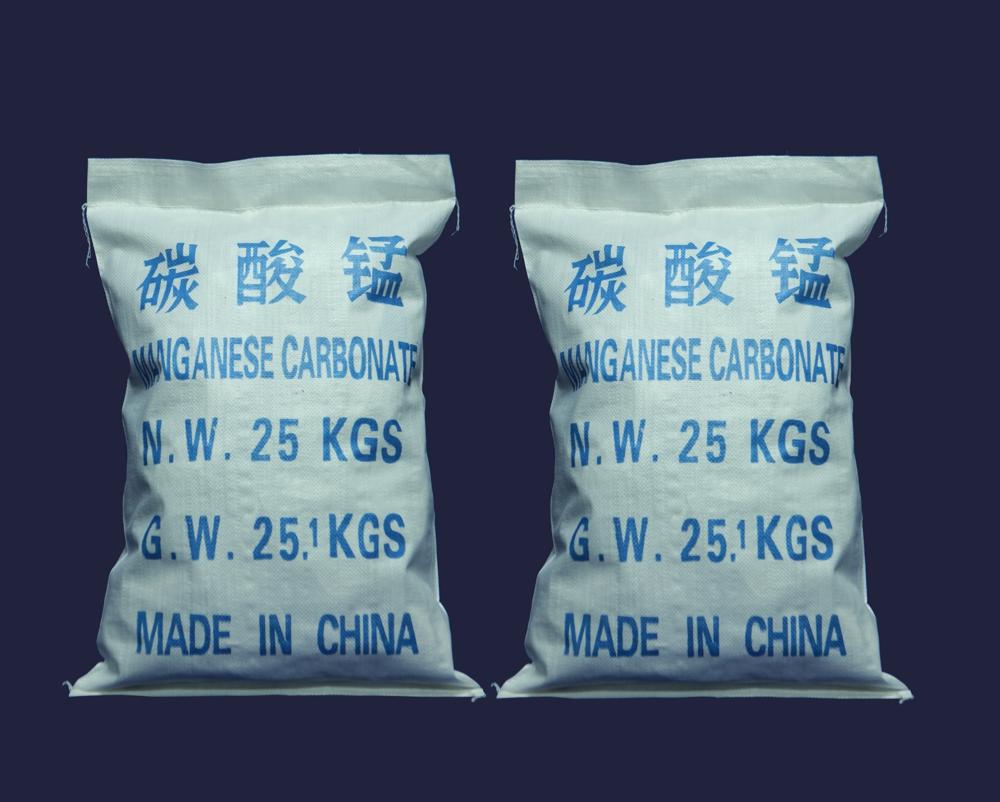 碳酸锰(Mn:44%)